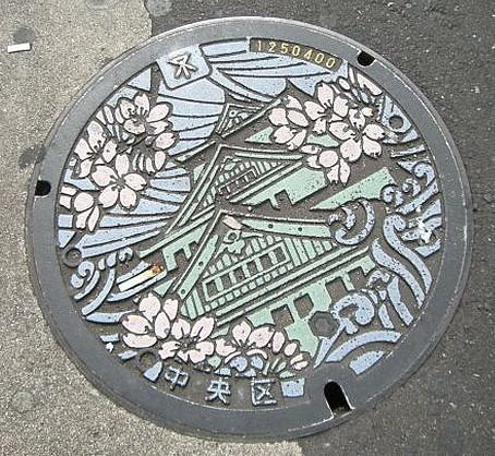 最新日本艺术_日本的井盖艺术