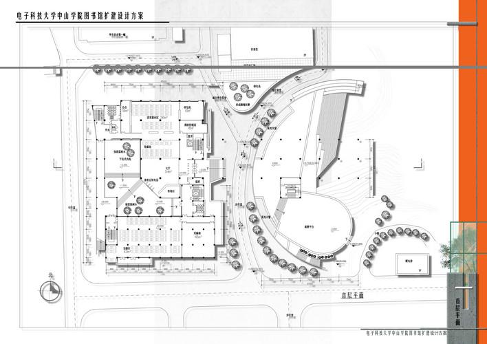 电子科大中山学院图书馆             总平面,设计说明,图书馆建筑图