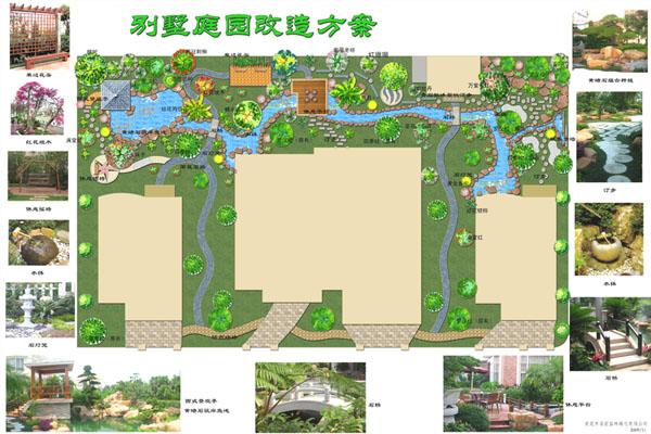相关专题:别墅庭园设计 庭园设计 庭园景观设计 庭园绿化设计 庭园