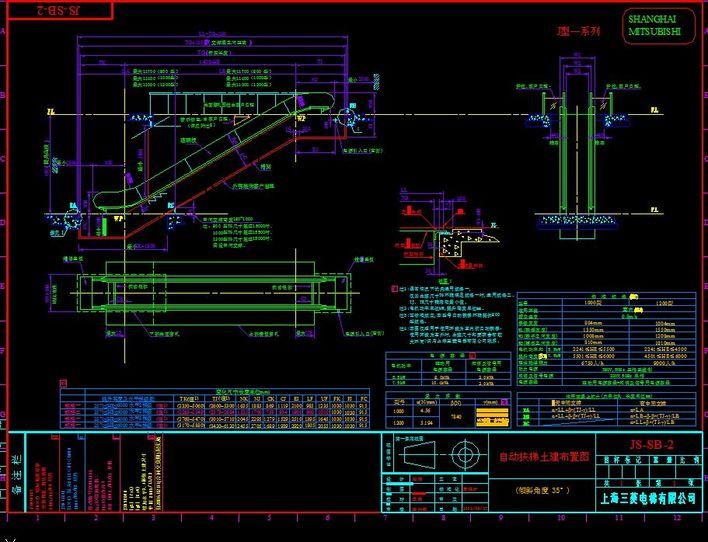 自动扶梯-上海三菱电梯图纸