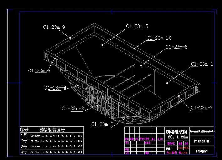 简单拱桥结构图