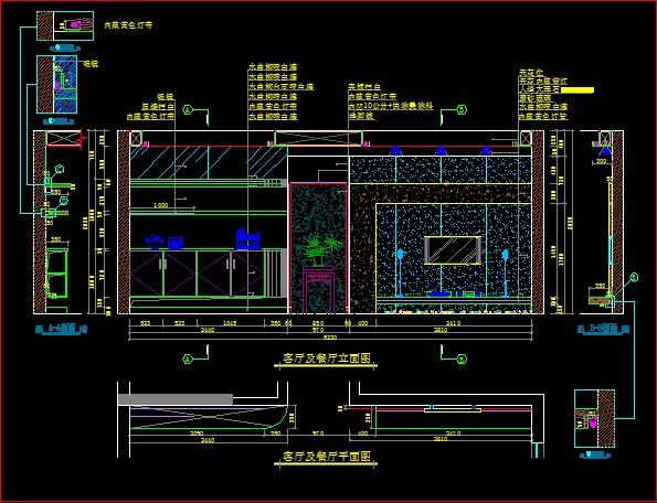 室内设计CAD图