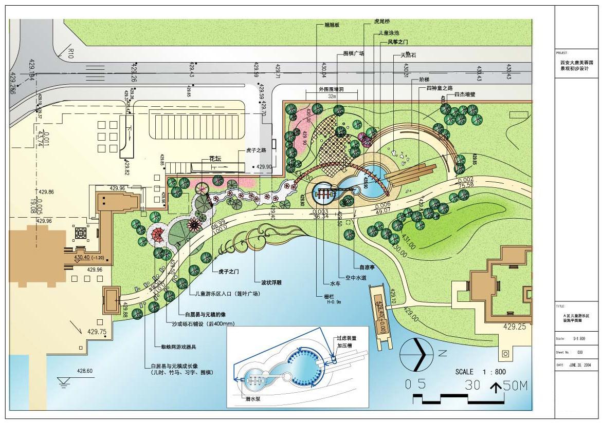 大唐芙蓉园景观设计图纸4