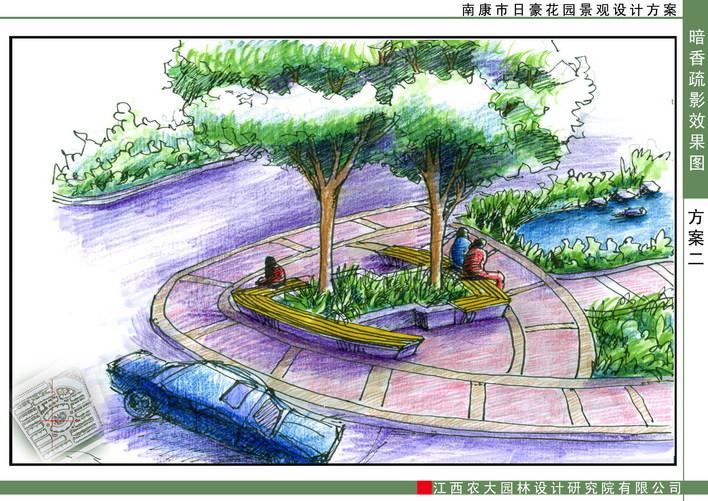 图纸 园林设计图 特色树池效果图  上传时间:2010-05-24 所属分类