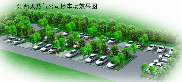 图纸 园林设计图 道路地面铺装 停车场 停车场效果图  上传时间:2010