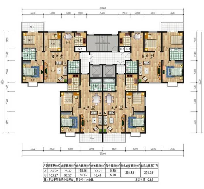 某地区高层两梯三户几种户型平面图 某住宅楼两梯三户平面户型设计