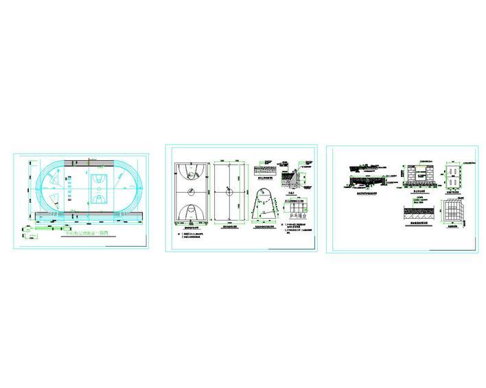 某学校足球运动场建筑专业施工图纸