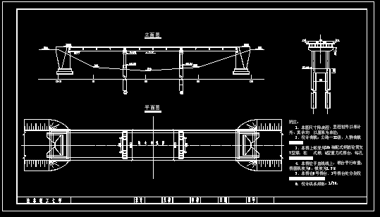 电路 电路图 电子 原理图 539_308