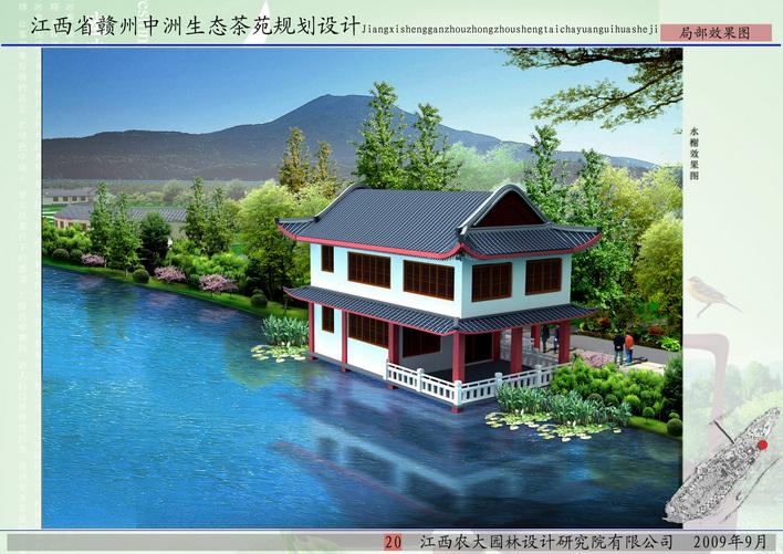 景观透视图建筑透视图亭子透视图花架透视图茶室设计