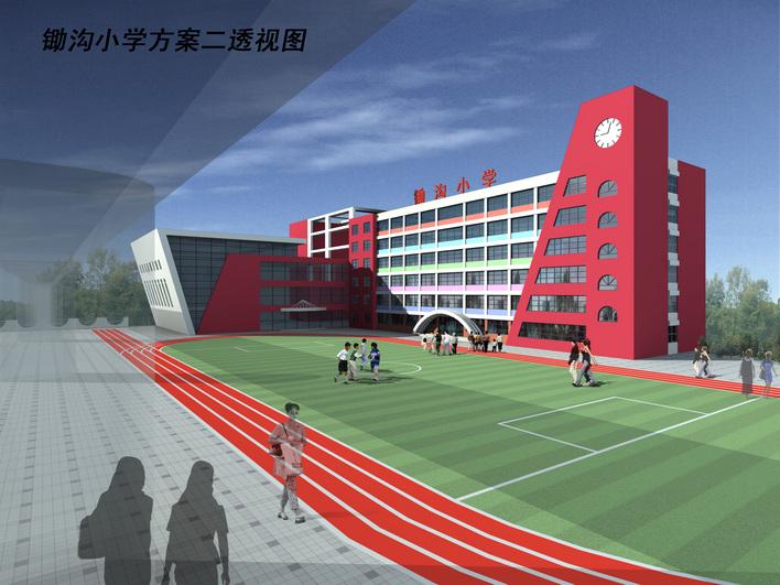 【锦州】四层钢筋混凝土结构小学教学楼建筑施工图(含效果图) 成都某图片