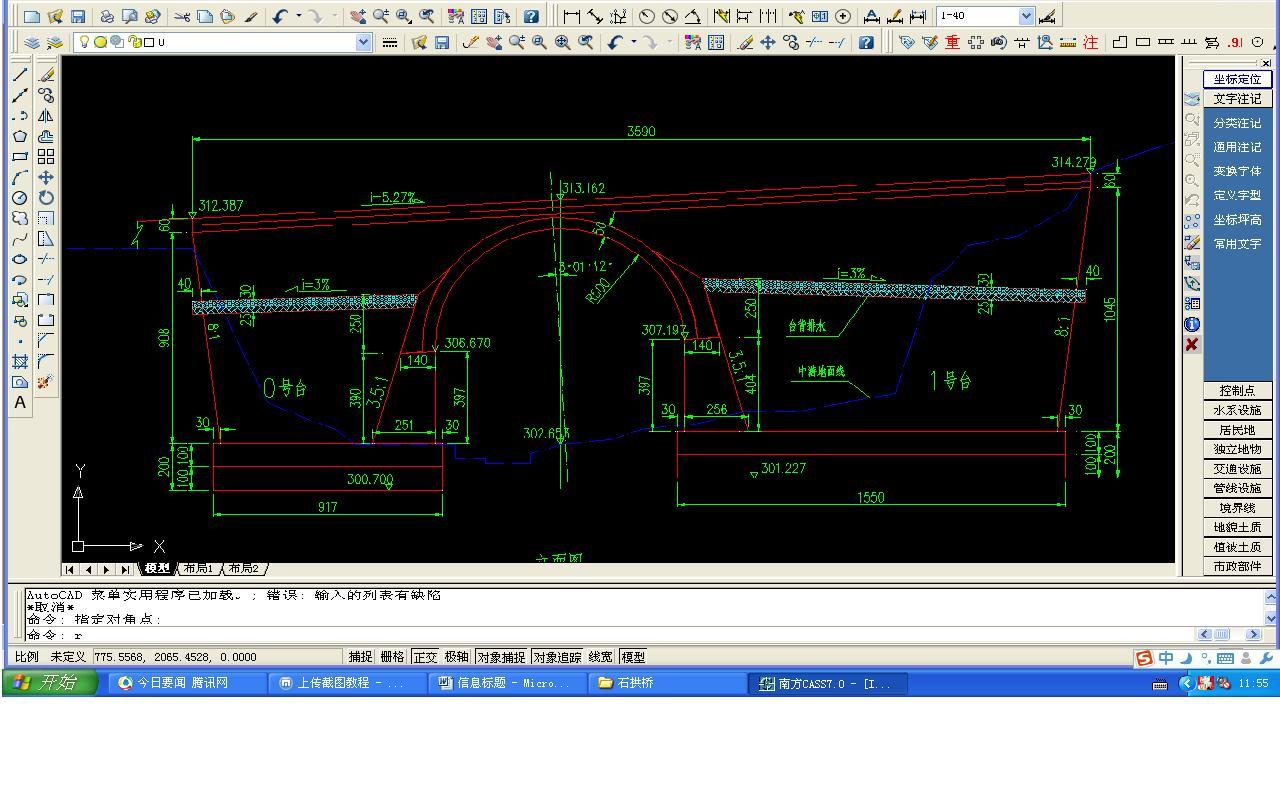 石拱桥cad图(很哦)_co土木在线(原网易土cad员绘图图片
