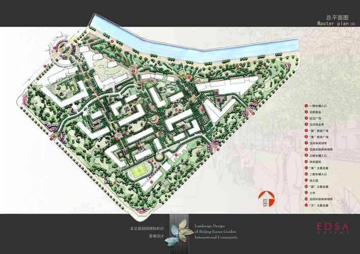 北京嘉润园国际社区景观设计全套图纸