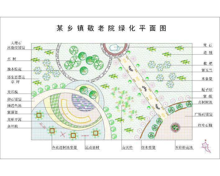 图纸 园林设计图 某乡镇敬老院绿化平面图  上传时间:2010-07-15 所属