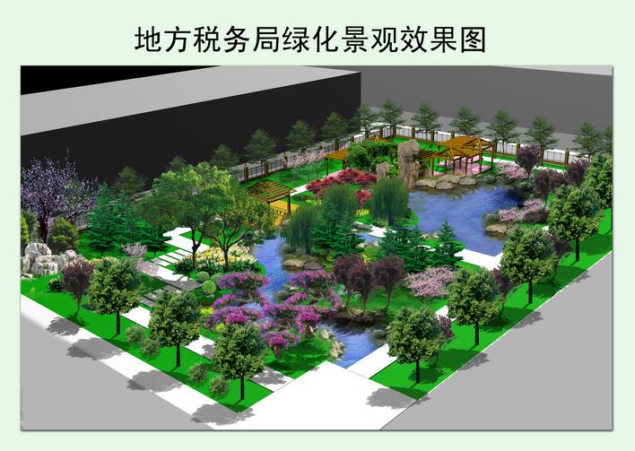 图纸 园林设计图 园林庭院效果图  上传时间:2010-07-23 所属分类