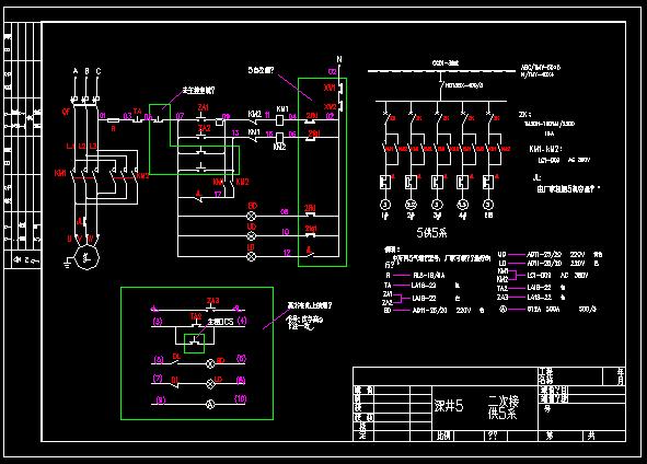 电动阀v图纸图纸图原理s5三星图片