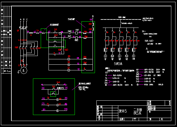 电动阀门电气原理图 水力控制阀原理图 电动机控制原理图 电动阀接线图片