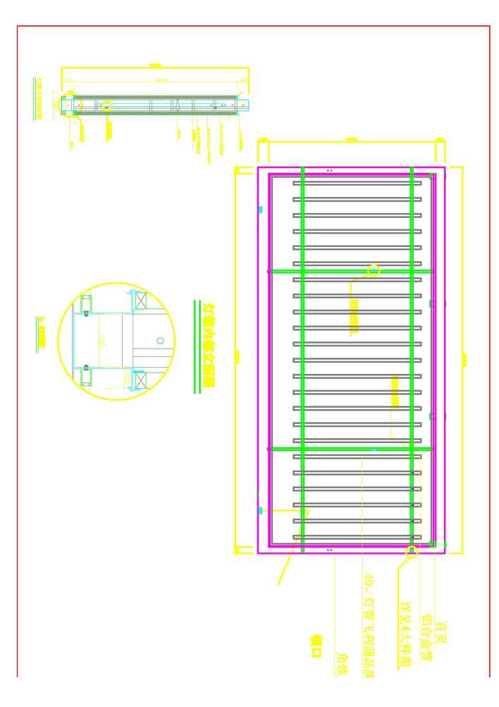 城市公交车站亭设计图