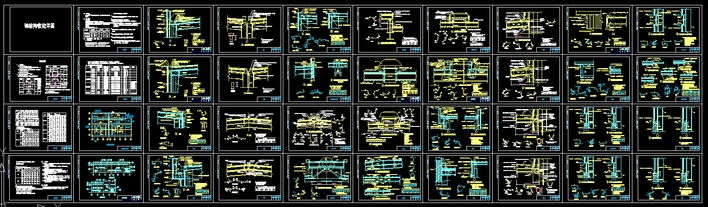 土木工程网| 建筑| 结构| 电气| 水利| 给排水| 工程资料| 暖通| 制冷| 环保| 土木工程| cad图纸| 园林| 建筑图纸| 装修设计| 建筑结构图| 电气图纸| 给排水图纸| 园林设计图| 暖通设计图| 路桥图纸| 环保图纸| 水利工程设计图| 施工方案| 施工组织设计| 建筑施工方案| cad教程| 一级建造师| 二级建造师| 建筑结构| 结构设计| 高层建筑| 钢结构| 砖混结构| 建筑工程技术| 建筑结构图图| 结构设计规范| 结构设计图集| pkpm教程| 探索者软件| 剪力墙结构|
