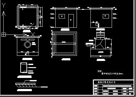 井房设计图