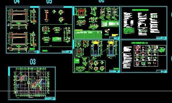 长沙某高层人防结构设计施工图(带计算书)