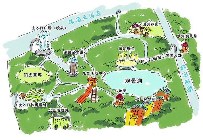 地图 设计图 效果图 708_490