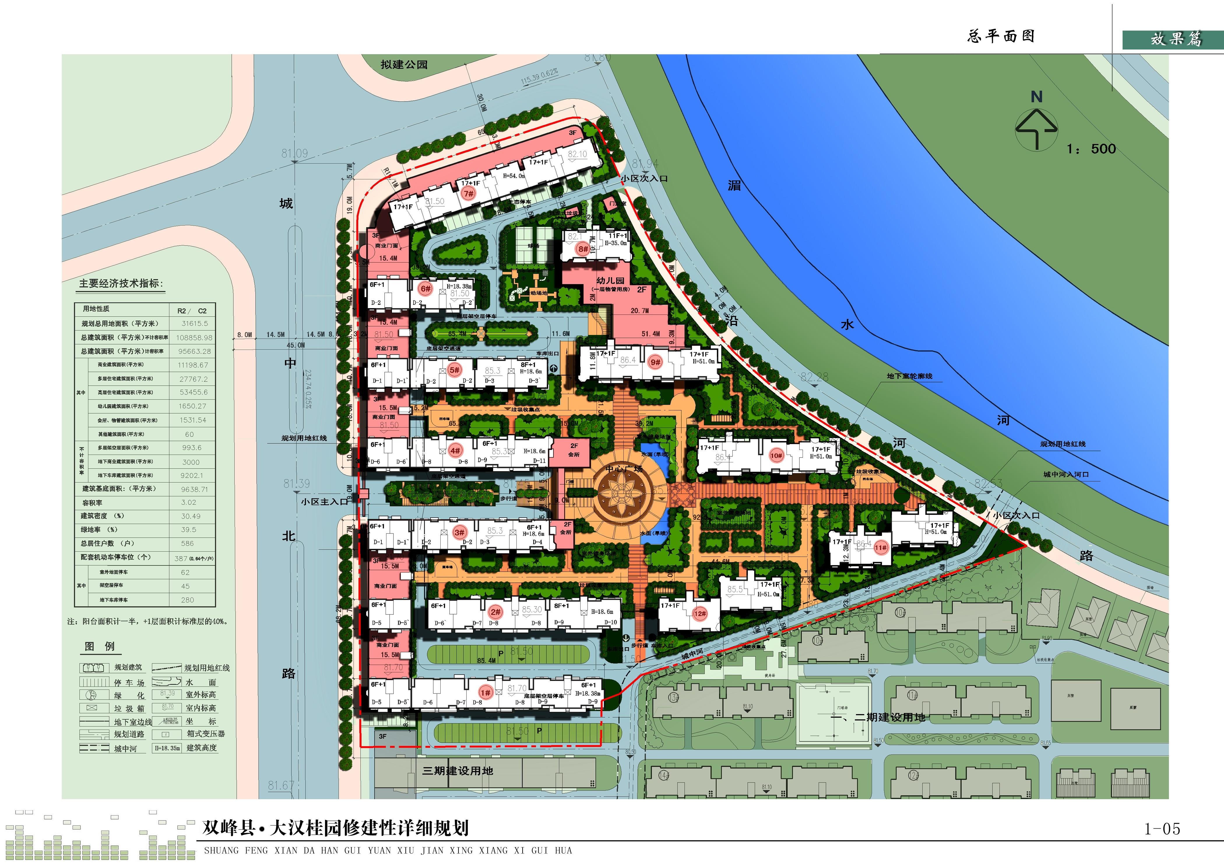 小区规划总图
