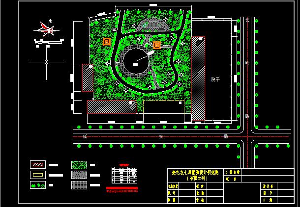 土木工程网| 建筑| 结构| 电气| 水利| 给排水| 工程资料| 暖通| 制冷| 环保| 土木工程| cad图纸| 园林| 建筑图纸| 装修设计| 建筑结构图| 电气图纸| 给排水图纸| 园林设计图| 暖通设计图| 路桥图纸| 环保图纸| 水利工程设计图| 施工方案| 施工组织设计| 建筑施工方案| cad教程| 一级建造师| 二级建造师| 居住建筑| 别墅图纸| 办公楼设计| 商业建筑| 医疗建筑| 教育建筑| 影院设计| 展馆设计| 体育建筑| 古建筑设计| 工业建筑| 交通建筑| 土木工程毕业设计
