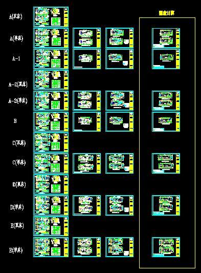 照明控制系统图  客房配电箱系统图  插座开关安装尺寸平面图  弱电