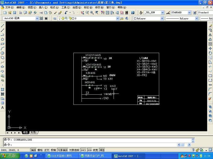 电机星三角启动plc内部程序图