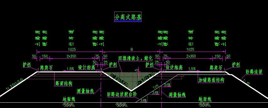 路基标准横断面图_高速公路路基标准横断面图_下载_路桥隧道市