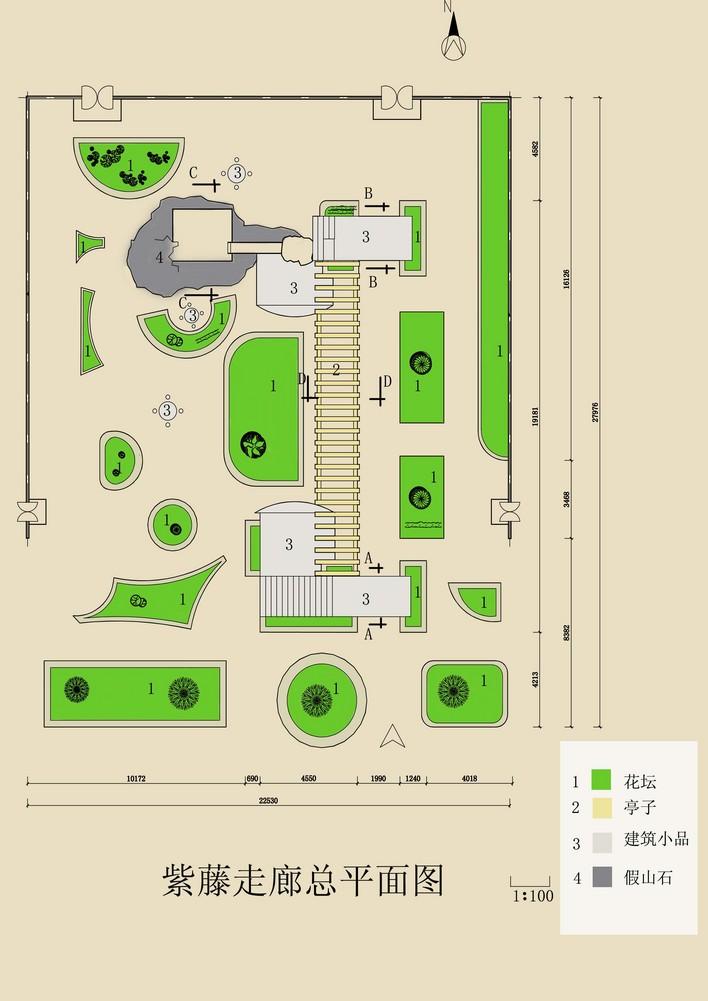 相关专题:小花园设计效果图 校园花园设计 小花坛设计