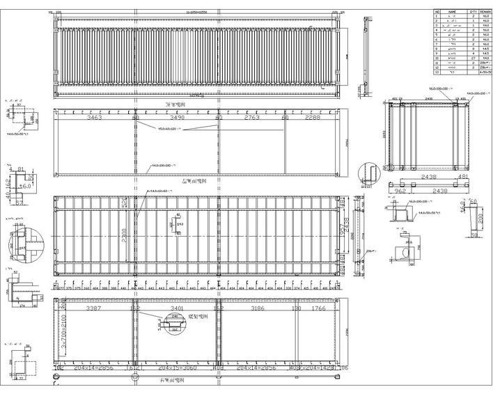 集装箱房子的结构图纸_集装箱图纸02(cad图纸下载)_土木在线资料库