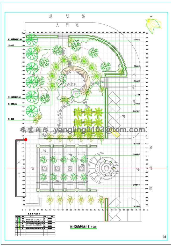 某地块植物种植设计图