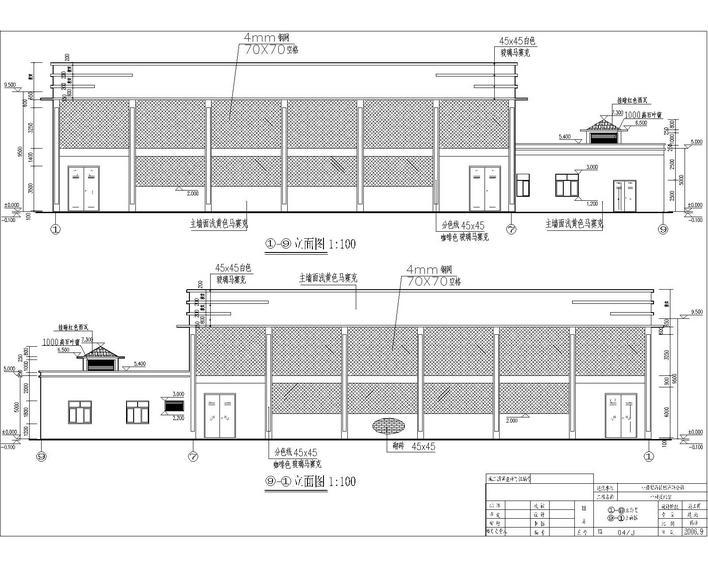 钢结构屋盖篮球场_cad图纸下载-土木在线