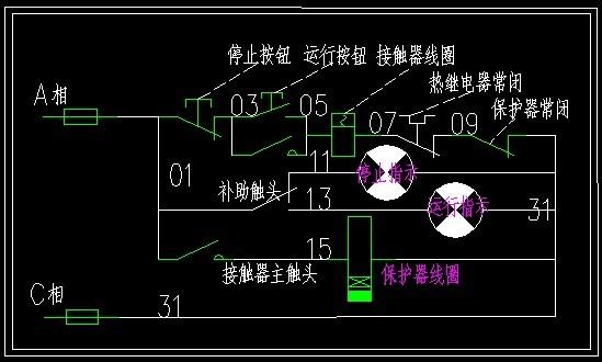 相关专题:二次控制电路图 二次控制回路 电容无功补偿柜二次控制图