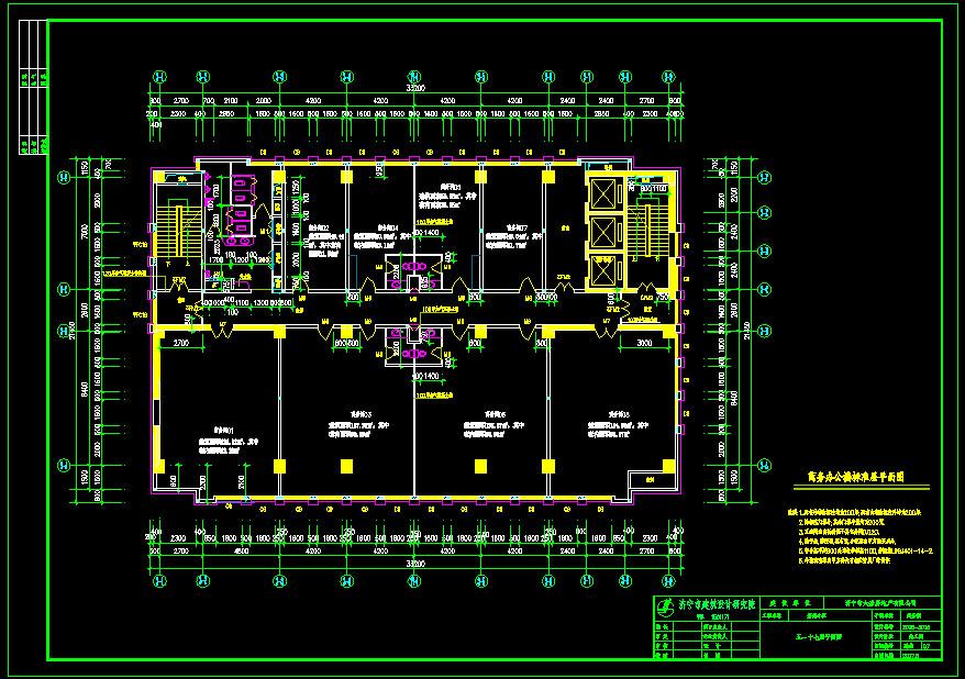 商务办公楼平面图