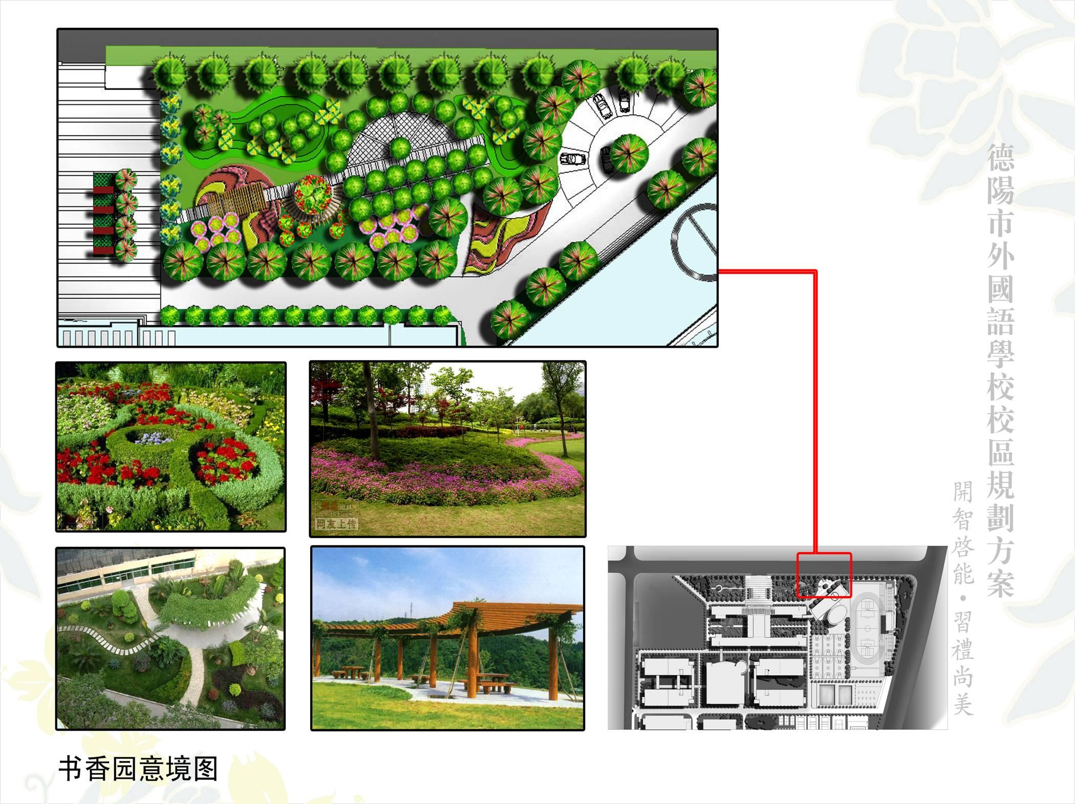 校园景观园林设计 学校园林设计 学校园林设计图 校园园林设计平面图