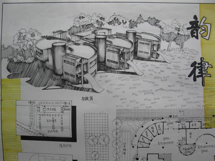 图纸 建筑图纸 幼儿园设计  (0人评价)|                 | 146次下载