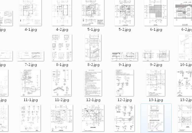 新图纸农村设计别墅房屋_CO土木在线(原网易17米乘7米的全套二层设计图图片