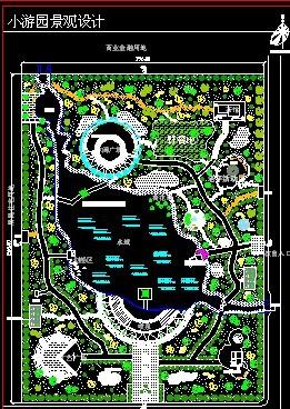 小游园设计