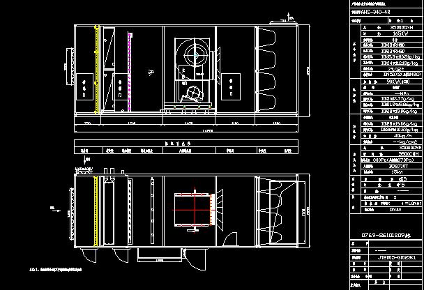 简介:空调箱结构图 相关专题:空气处理机组原理图水