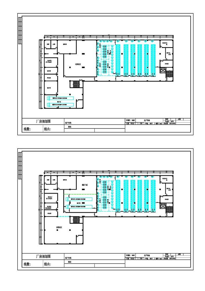 饲料厂平面设计图_某服装厂平面设计_cad图纸下载-土木在线