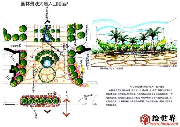 园林景观设计平面图合集3