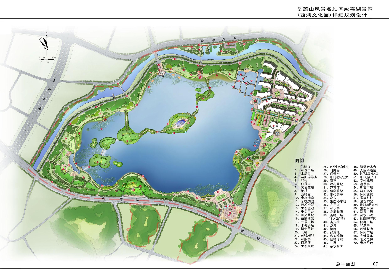图纸 园林设计图  岳麓山景区西湖文化园(四)             岳麓山风景