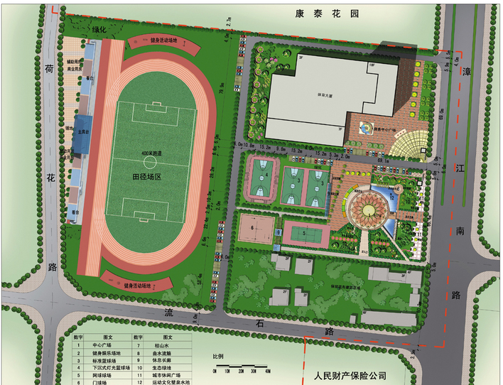体育广场平面布置图