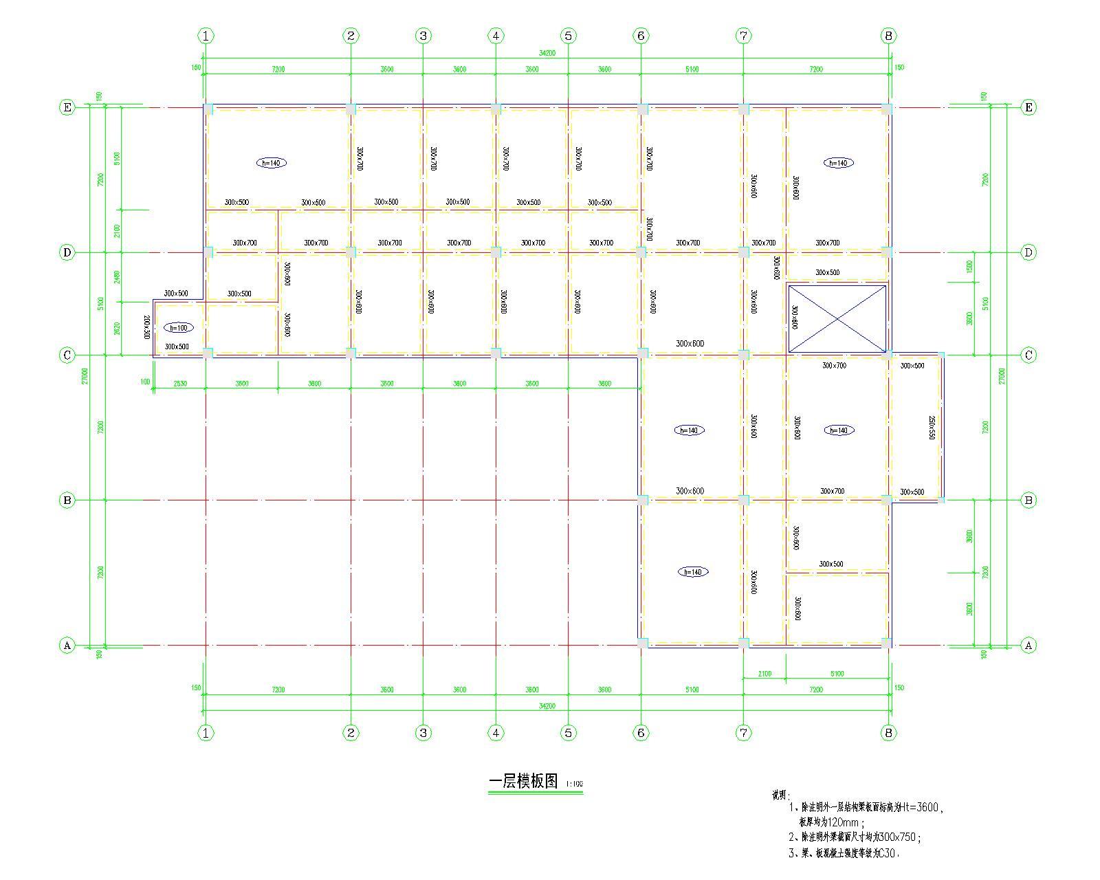 框架结构模板施工方案  所属分类:建筑结构图  结构模板图相关下载