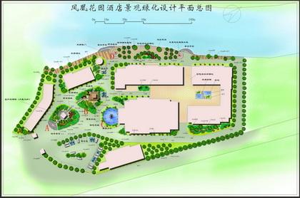 图纸 园林设计图  凤凰花园酒店绿化平面   凤凰县花园式酒店绿化平面