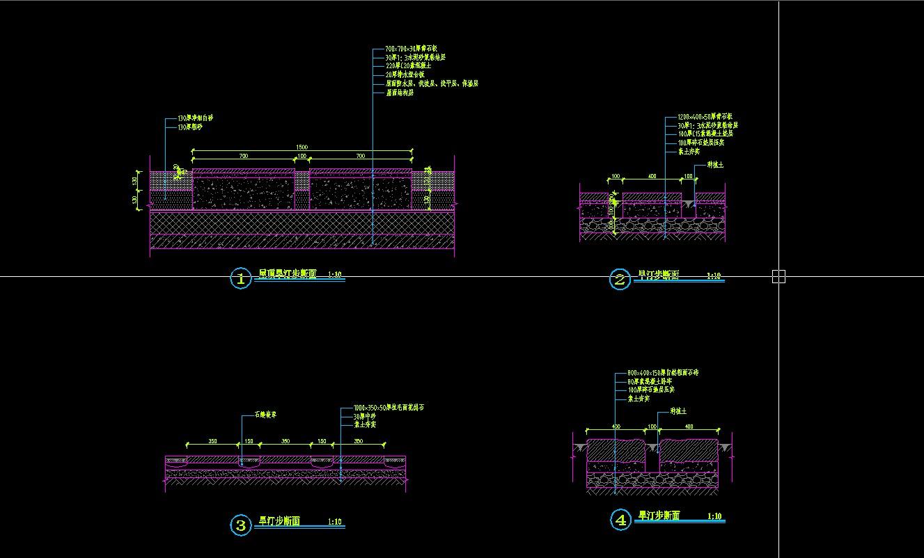 图纸 建筑结构图  旱汀步断面图   各种旱汀步断面结构图  所属分类