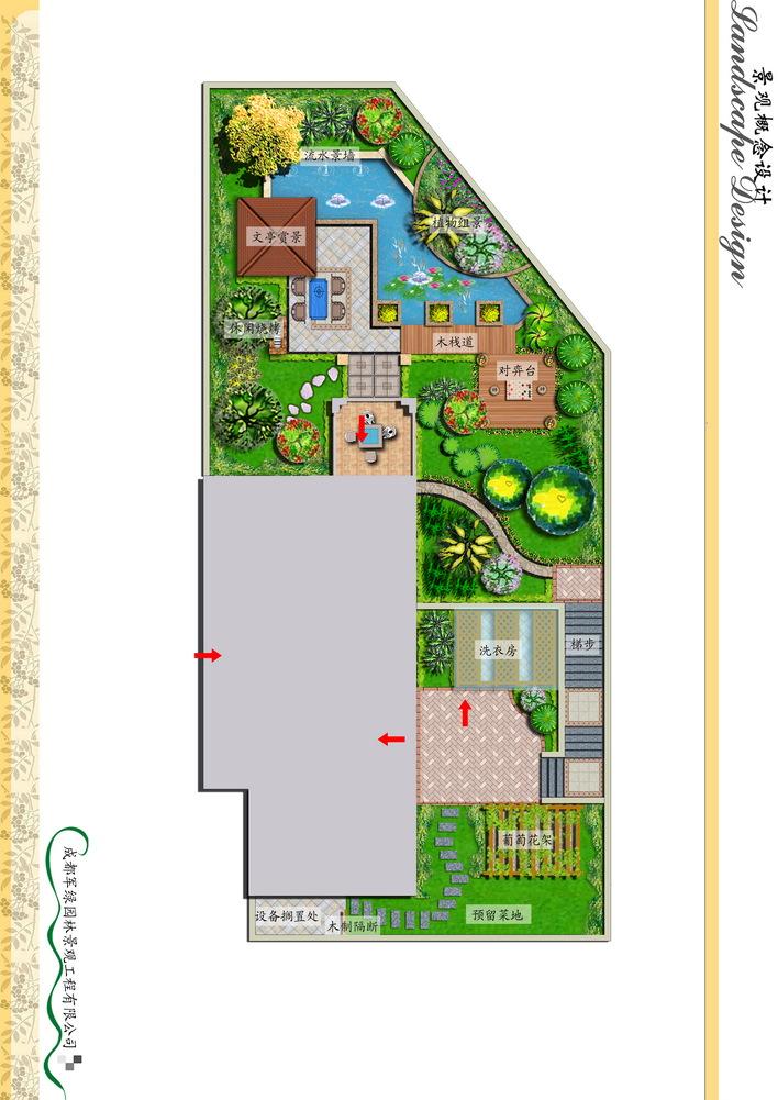 相关专题:别墅庭院欧式别墅庭院古典中式别墅及庭院别墅庭院快题设计