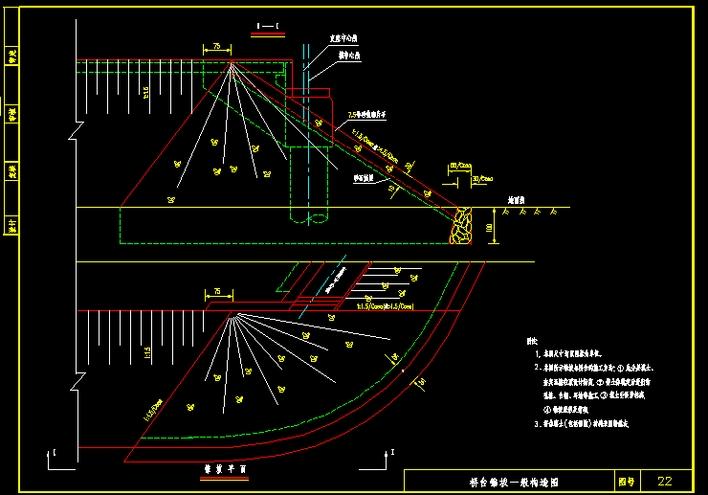 图纸 建筑图纸  桥台通用图   图纸完整  相关专题:u型桥台图 u型桥台